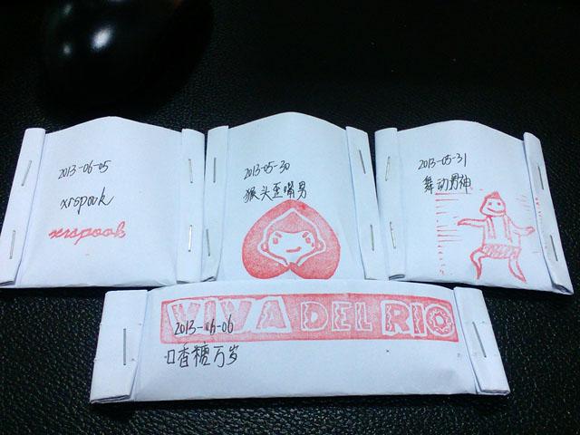 2013-06-07_stamp01
