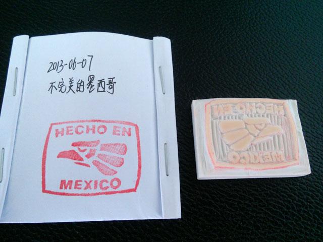 2013-06-07_stamp11