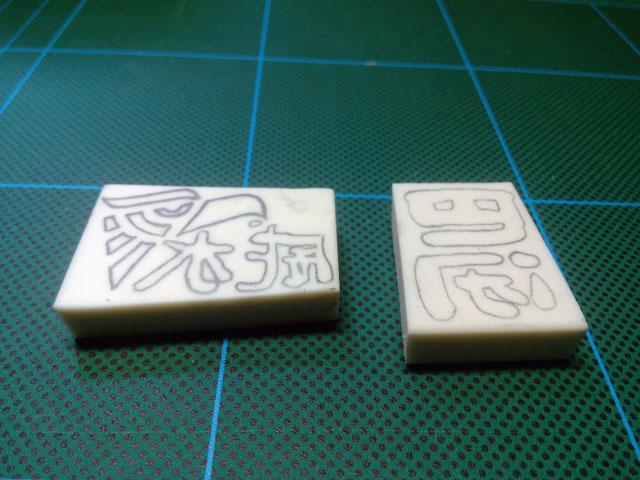 2013-06-10_stamp01
