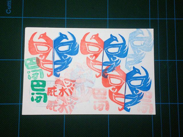 2013-06-10_stamp09