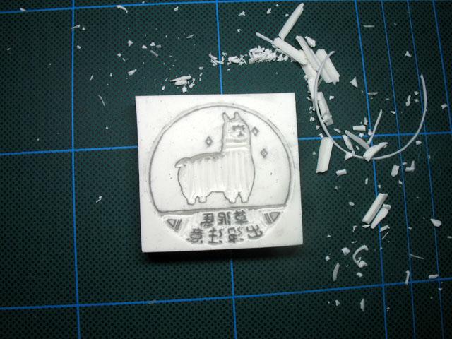 2013-06-14_stamp01