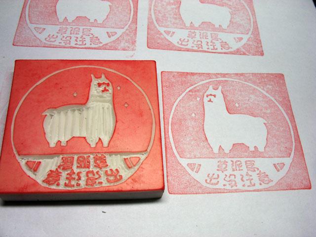 2013-06-14_stamp02