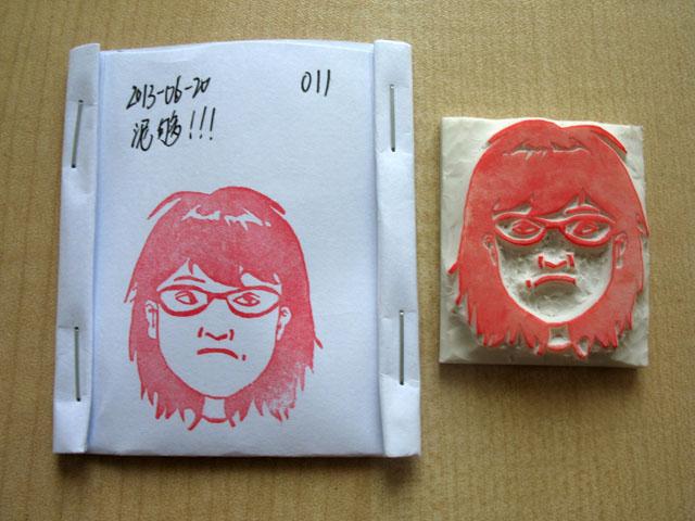 2013-06-20_stamp04