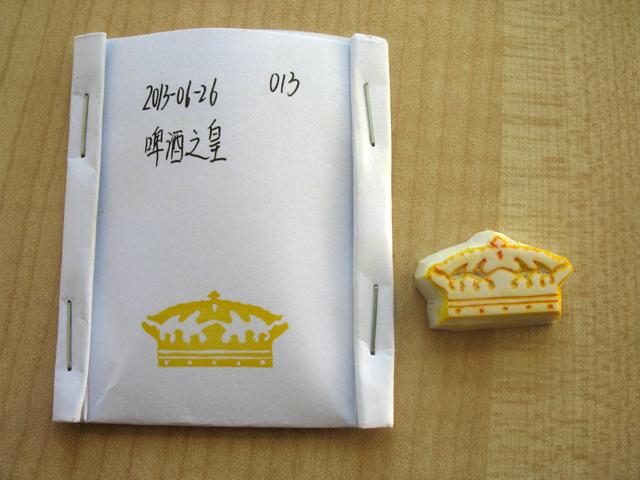 2013-06-26_stamp05
