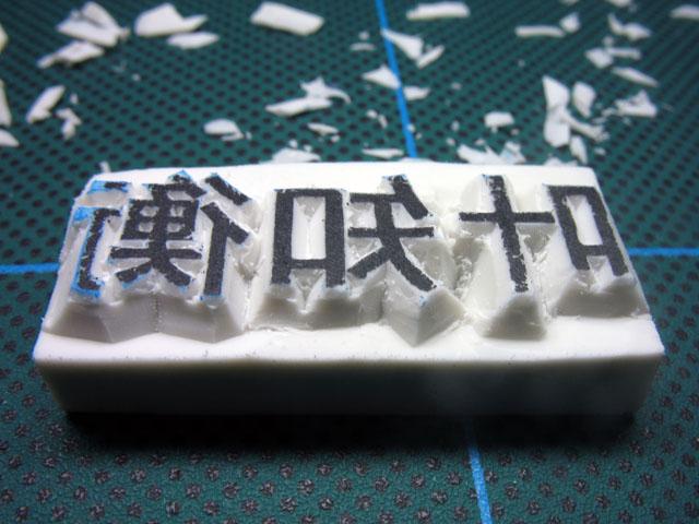 2013-07-01_stamp02