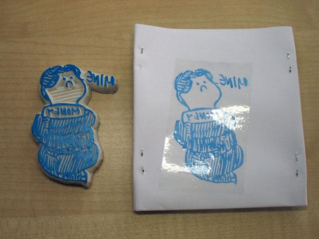 2013-07-04_stamp06