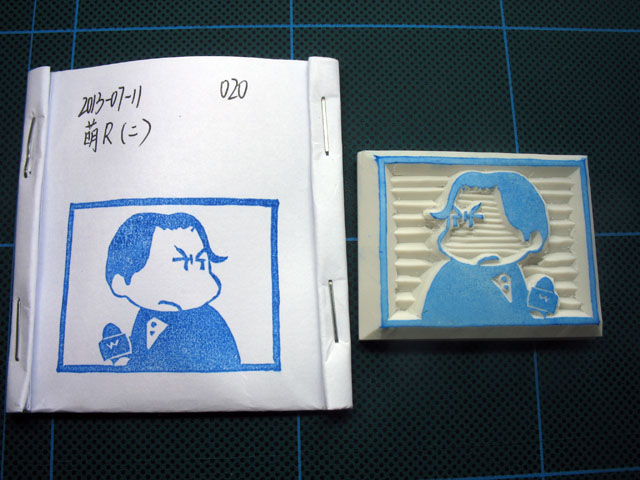 2013-07-11_stamp07