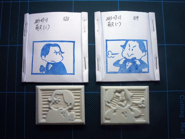 2013-07-11_stamp08