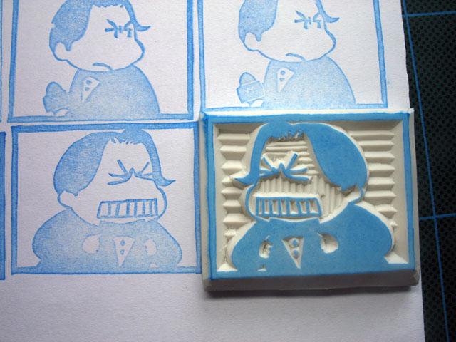 2013-07-12-stamp02