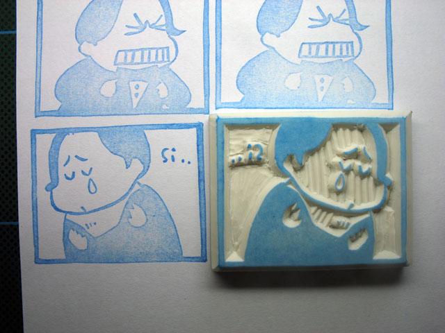 2013-07-12-stamp05