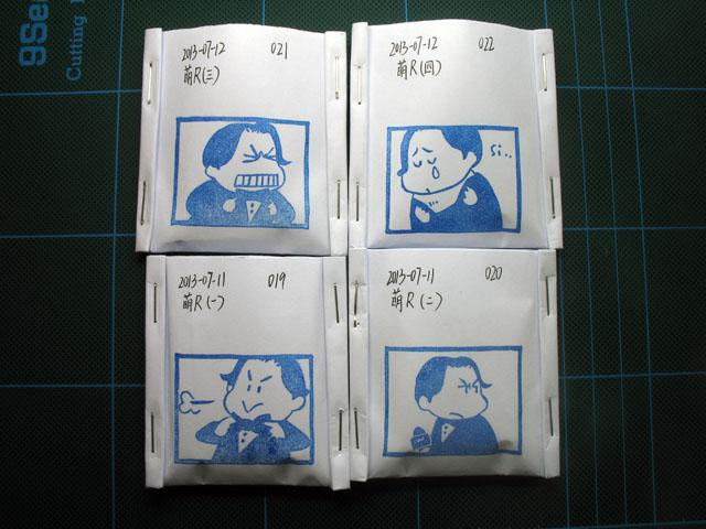 2013-07-12-stamp08
