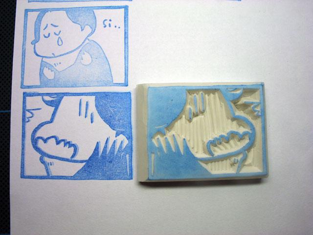 2013-07-13_stamp02
