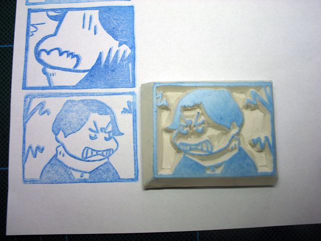 2013-07-13_stamp05