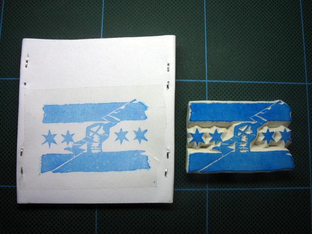 2013-07-30_stamp04