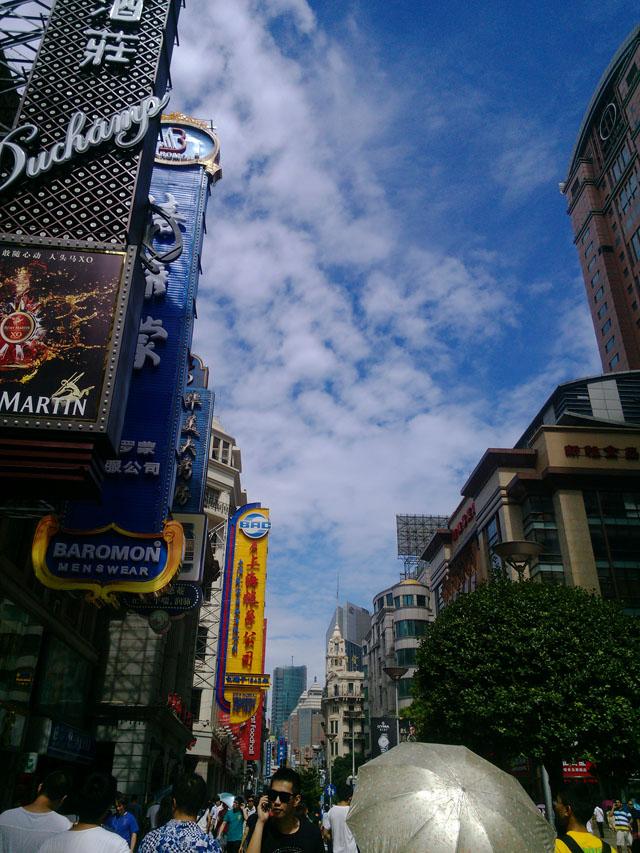2013-08-04_shanghai