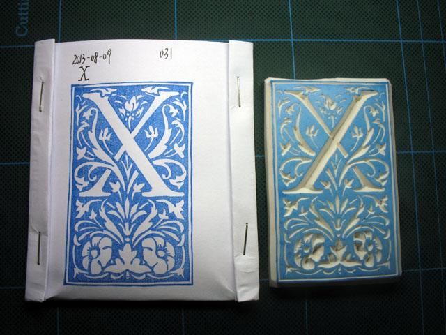 2013-08-06_stamp05