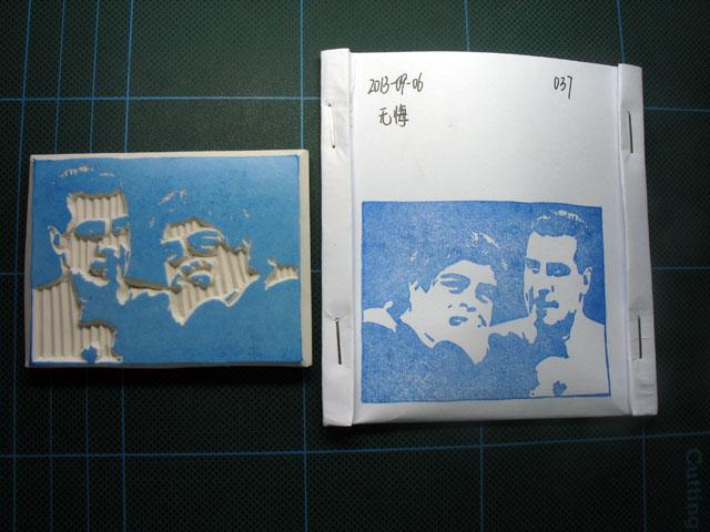 2013-09-06_stamp04