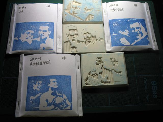 2013-09-12_stamp07