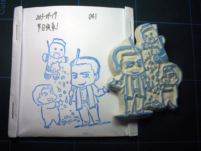 2013-09-19_stamp03
