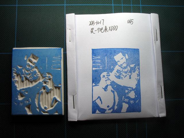 2013-10-17_stamp03