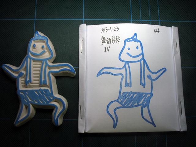 2013-10-23_stamp04