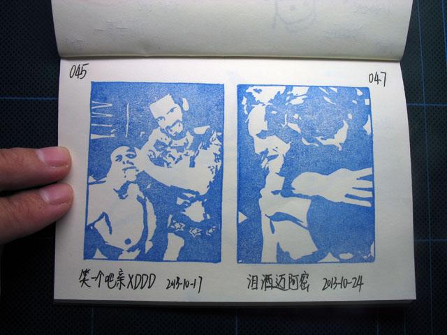 2013-10-24_stamp05