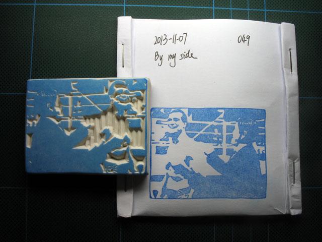 2013-11-07_stamp03