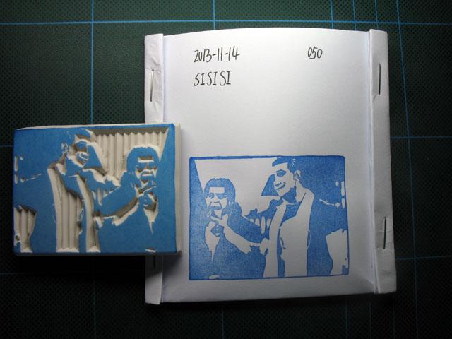 2013-11-14_stamp02