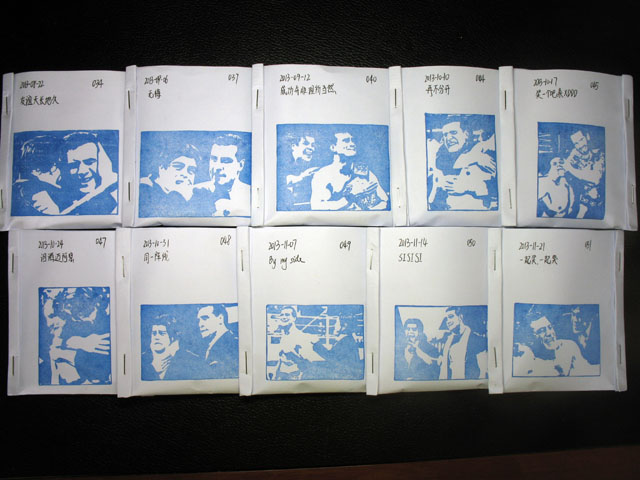 2013-11-21_stamp04