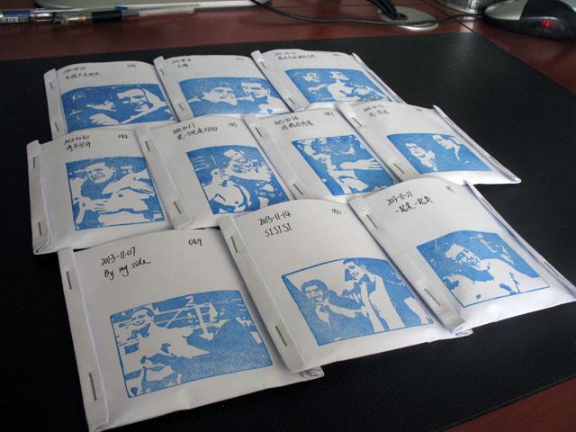 2013-11-21_stamp05
