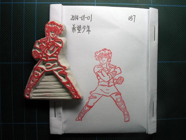 2014-01-02_stamp04