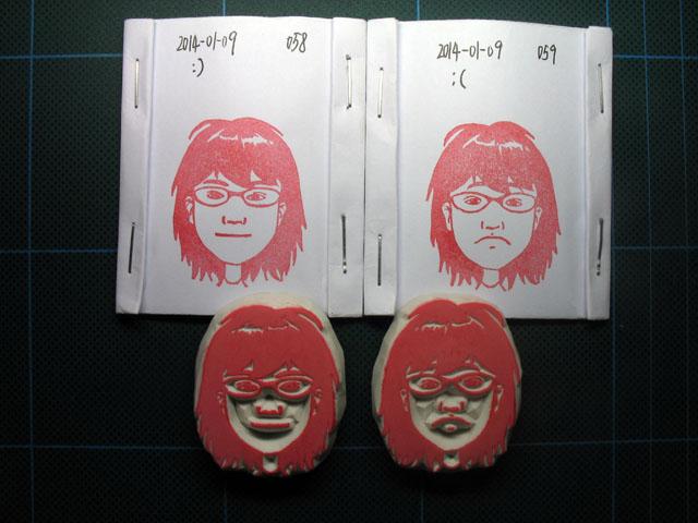 2014-01-09_stamp04