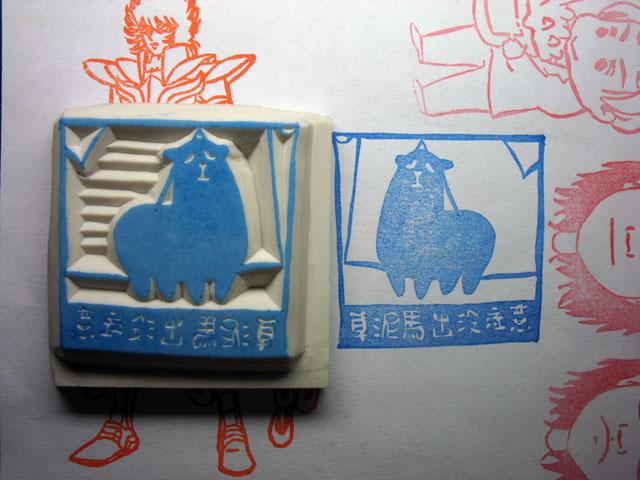 2014-01-16_stamp03