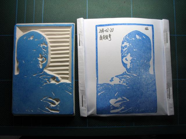 2014-02-20_stamp12