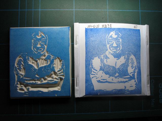 2014-02-20_stamp13