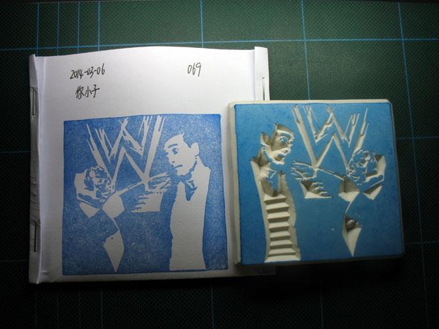 2014-03-06_stamp04