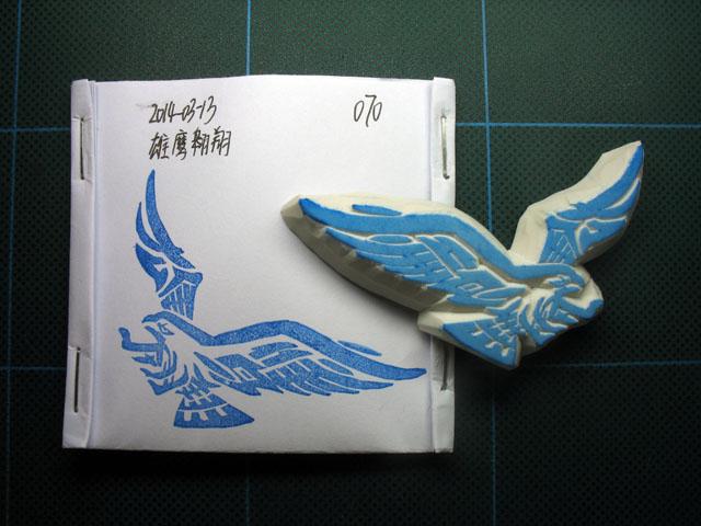2014-03-13_stamp04