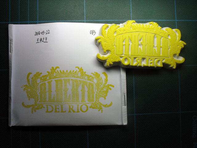2014-05-22_stamp07