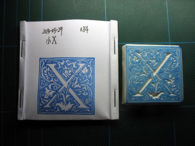 2014-05-29_stamp05