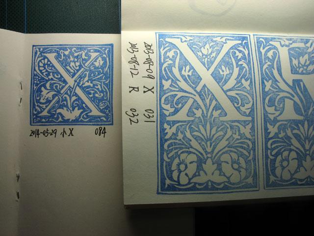 2014-05-29_stamp06