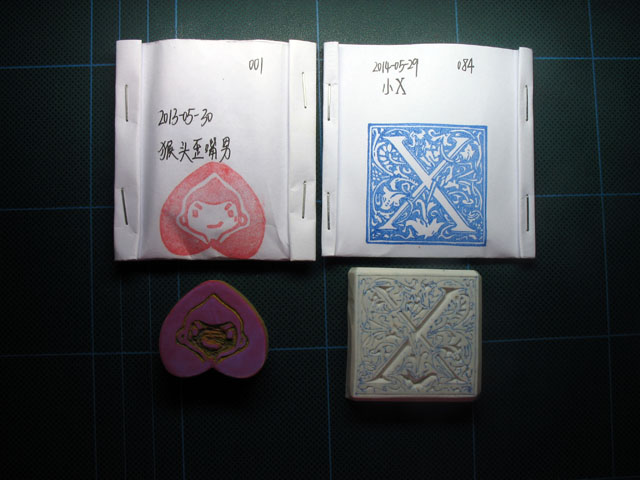 2014-05-29_stamp07