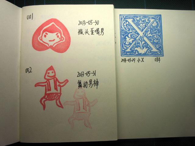 2014-05-29_stamp08