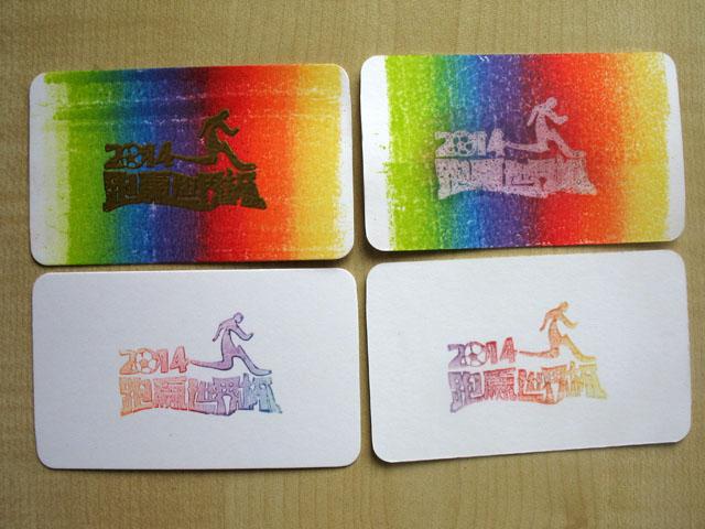 2014-06-19_stamp07