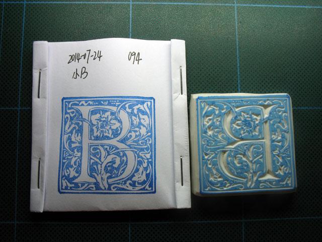 2014-07-24_stamp04