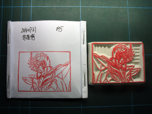 2014-07-31_stamp04