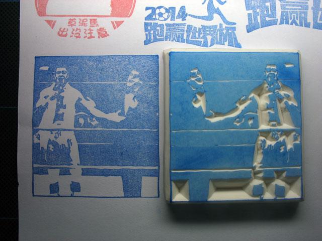2014-08-07_stamp03