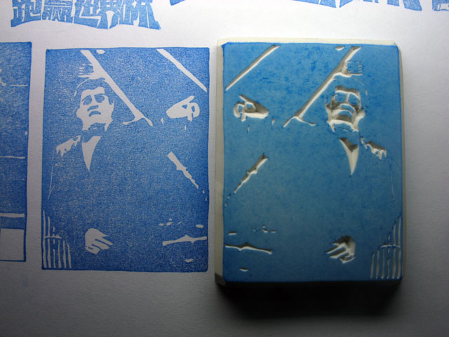 2014-08-14_stamp03