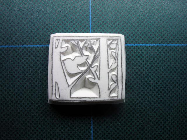 2014-10-23_stamp01