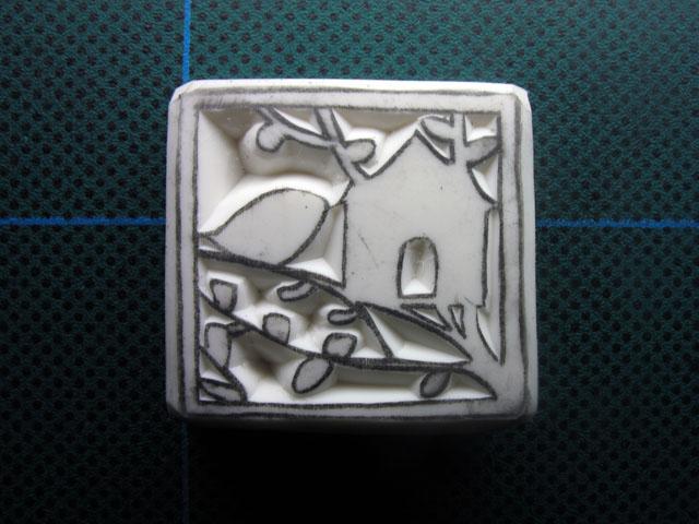 2014-11-19_stamp01