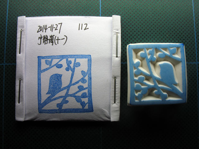 2014-11-27_stamp04